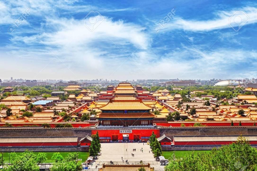 46408586-parque-de-jingshan-panorama-arriba-en-la-ciudad-prohibida-pekín-china